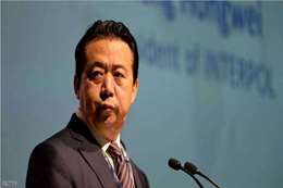 رئيس الإنتربول مينج هونج وي