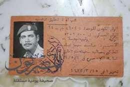 بطل إسماعيلاوي: أحضرت هذا الشيء من العدو الإسرائيلي