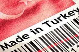 تركيا    المنتجات التركية