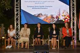 المشاط تشارك في إطلاق مبادرة الاتحاد الأوروبي لتمكين المرأة في مصر