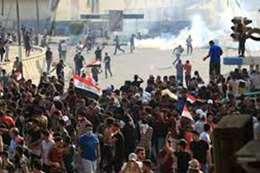 المظاهرات في العراق