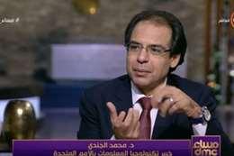 الدكتور محمد الجندي، خبير تكنولوجيا المعلومات