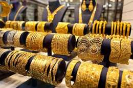 جرام الذهب يرتفع من جديد ويصل إلى هذا السعر