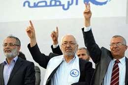 أعضاء حزب النهضة بتونس