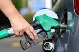 البنزين