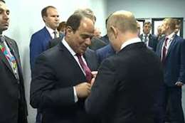 الرئيس السيسي و نظيره الروسي