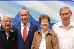 وفاة الجاسوسة الإسرائيلية