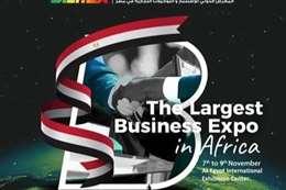 المعرض الدولي للاستثمار والتوكيلات التجارية «بيزنكس 2019»