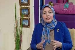 الدكتورة أميمة السيد استشاري علاقات زوجية و أسرية