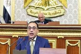 مدبولي خلال كلمته أمام البرلمان