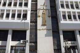 محكمة استئناف السويس
