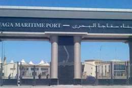 صورة ميناء سفاجا