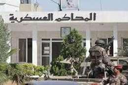 محكمة عسكرية