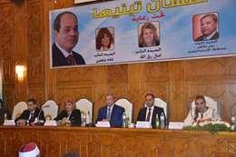 الندوة التثقيفية لحملة عشان تبنيها
