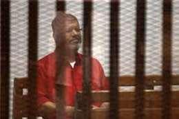 محاكمة مرسى