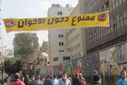 أحداث محمد محمود