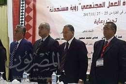 افتتاح فعاليات مؤتمر جودة العمل المجتمعي بالأقصر
