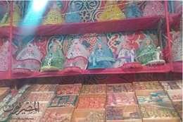 حلوى المولد
