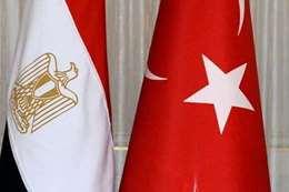 منطقة صناعية بين مصر وتركيا