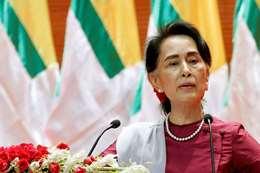 أونج سان سو كي