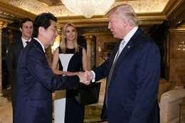 ترامب فى اليابان