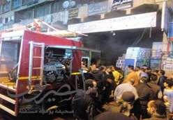 شاهد بالصور..إصابة 8 طالبات في حريق بكلية الدراسات الإسلامية بكفر الشيخ