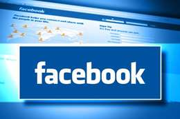 """الأمن يغلق 16 """"صفحة"""" على """"فيس بوك"""""""