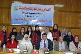 الاتحاد العربى لعمال المناجم