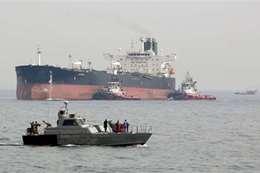 حاملات النفط الإيراني