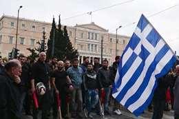 إضراب في اليونان