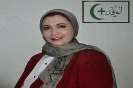 حنان الدالي رئيس لجنة المرأة بحزب الوفد