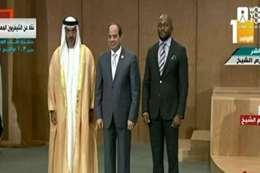 الرئيس يكرم حفيد مانديلا ونجل الشيخ زايد
