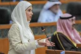 وزيرة الأشغال العامة فى الكويت