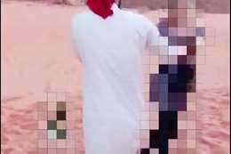 فيديو منسوب لشاب سعودي
