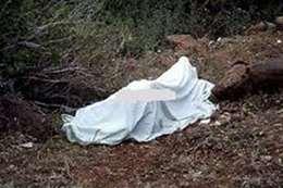 جثة لزعيمة معارضة