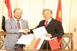 وزير التخطيط اليمني والسفير الصيني في اليمن