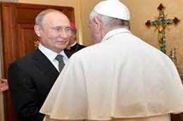 البابا فرنسيس وبوتين