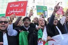 اضراب قضاة الجزائر