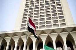 بيان مصري بشأن آخر تطورات الأوضاع في لبنان