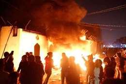 حرق القنصلية الإيرانية بالنجف