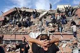 زلزال في إيران