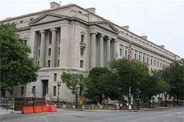وزارة العدل الامريكية
