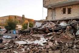 زلزال ايران