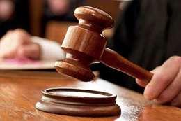 محكمة الجنايات