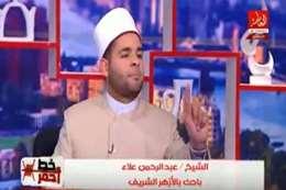 الشيخ عبدالرحمن علاء داعية إسلامي