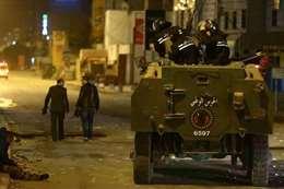 الشرطة التونسية أرشيفية