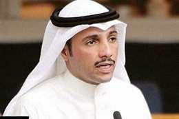 مرزوق الغانم رئيس البرلمان الكويتي