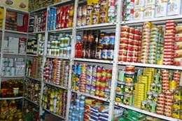 تسعير السلع يثير الجدل بالسوق المصرية