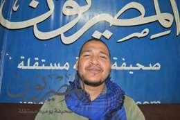 المواطن محمد احمد