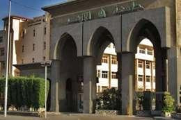 جامعة الأزهر (أرشيفية)